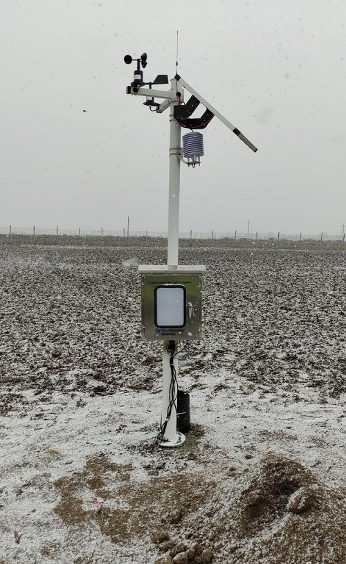 Punct de masura BlueMonitor pentru agricultura de precizie